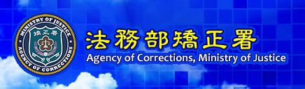 Agency of Corrections, Ministry of Justice