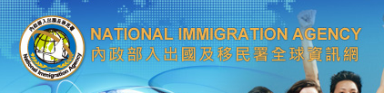 NATIONAL IMMIGRATION AGENCY(open new window)