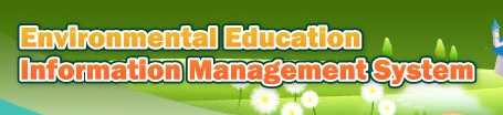 Environmental Education Information Management System(open new window)